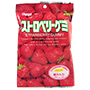 Kasugai Strawberry Gummies 4.76 oz